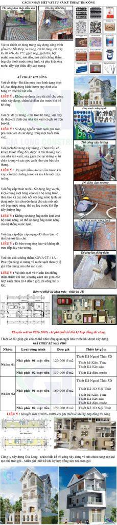 Top 5 Báo Giá Sửa Nhà Quận 12 và Hóc Môn HCM 8
