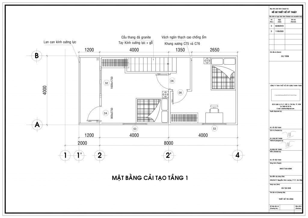 Sửa Chữa Nâng Tầng Nhà Móng Yếu Bằng Sàn Vật Liệu Nhẹ Cemboard 3