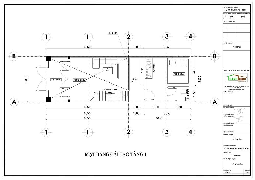 Sửa Chữa Nâng Tầng Vật Liệu Nhẹ Cemboard Thái Lan 87/6 Quốc Lộ 1A Quận Thủ Đức 2
