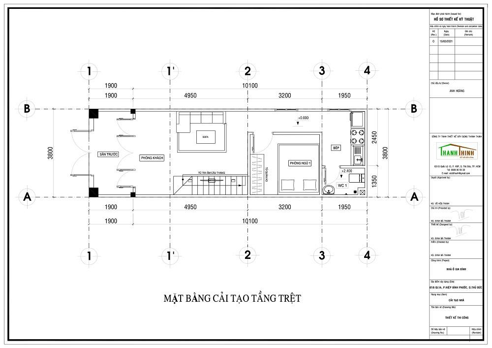 Sửa Chữa Nâng Tầng Vật Liệu Nhẹ Cemboard Thái Lan 87/6 Quốc Lộ 1A Quận Thủ Đức 1