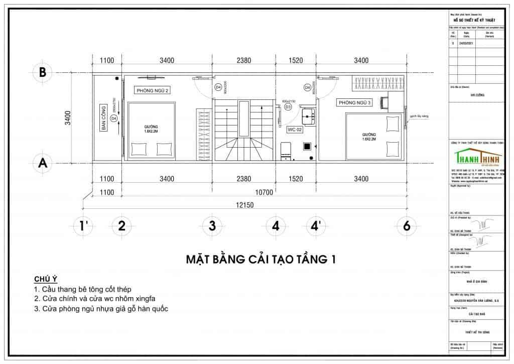 Sửa Chữa Nhà Anh Cường 1 Trệt 1 Lầu Nguyễn Văn Luông, Quận 6 2